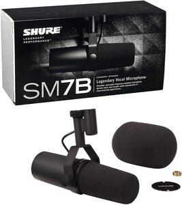 mejor microfono para home studio shure sm7b michael jackson